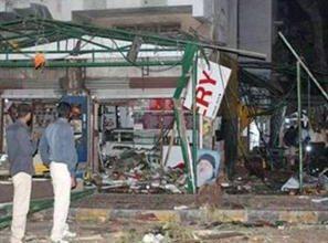 Atentado na cidade de Pune, Índia, deixa nove mortos e dezenas de feridos